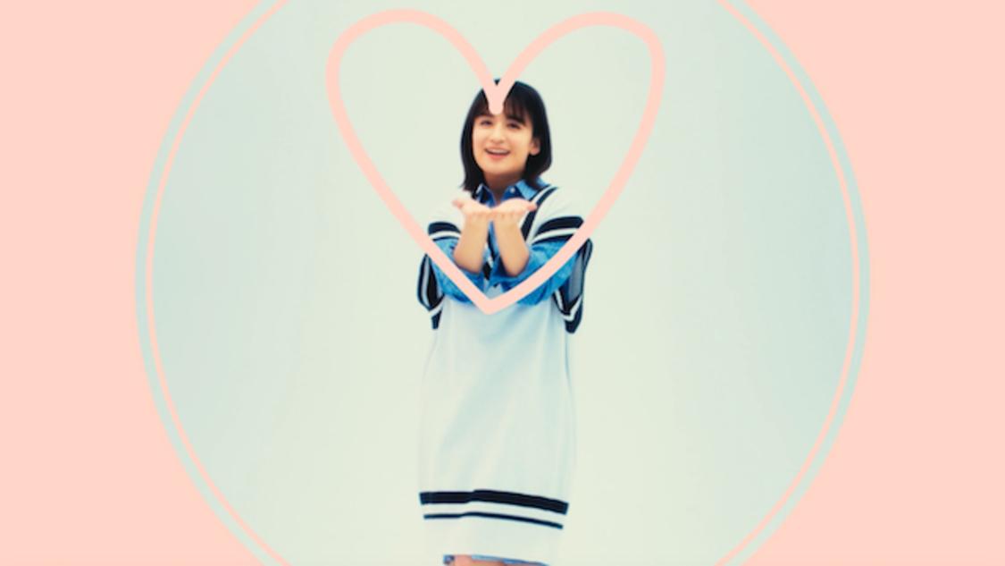 """山出愛子、4th SG「ピアス」MVで""""困ったもんだ""""ダンスを披露!"""