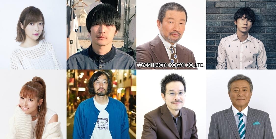 指原莉乃、若槻千夏と台本なしのガチ生トーク!TOKYO FM『TOKYO SPEAKEASY』出演