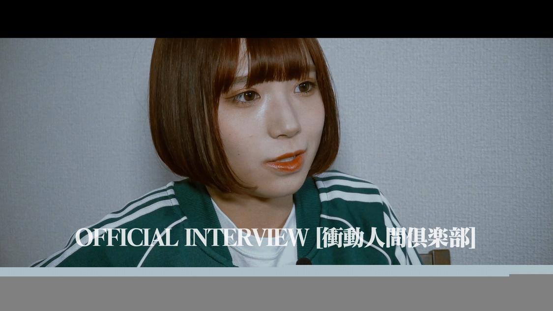 PEDRO、オフィシャルインタビュー映像公開!春ツアーのリハ模様なども織り交ぜたドキュメンタリータッチに