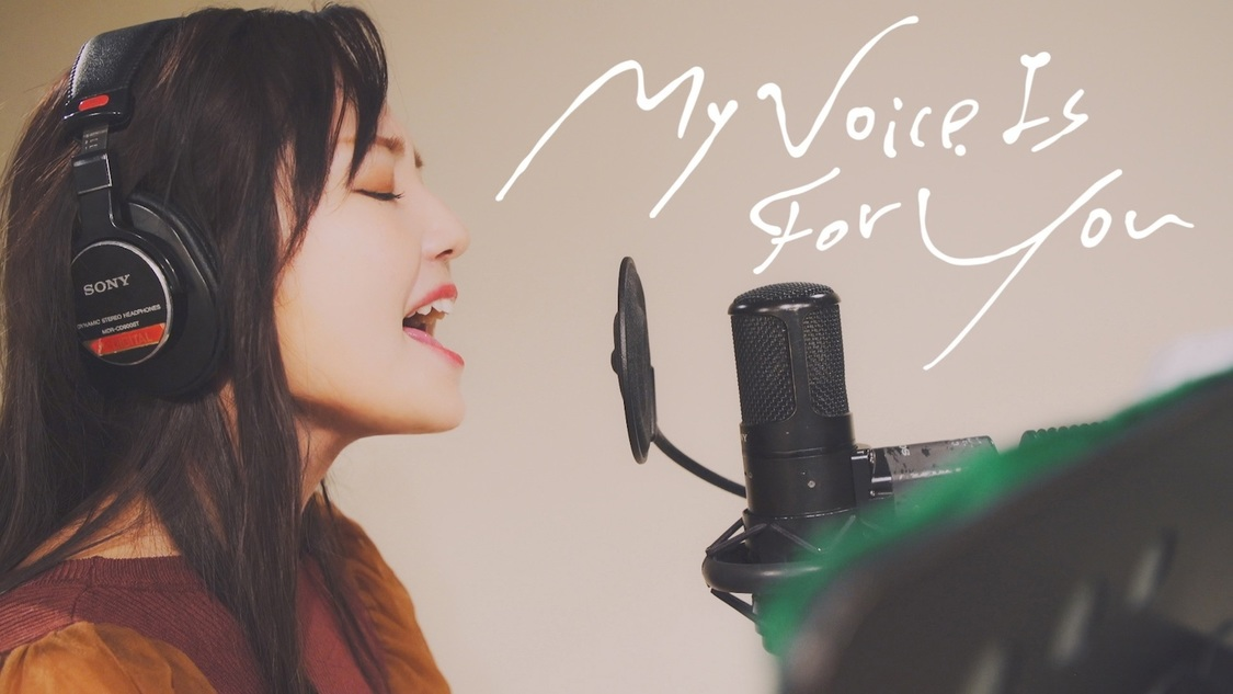 =LOVE、諸橋沙夏が歌うグループ初のソロ曲「My Voice Is For You」MV公開!