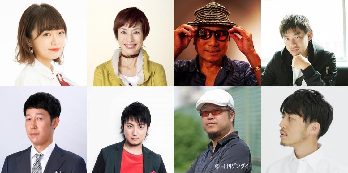 NGT48 中井りか、小籔千豊と深夜に生トーク!TOKYO FM『TOKYO SPEAKEASY』出演