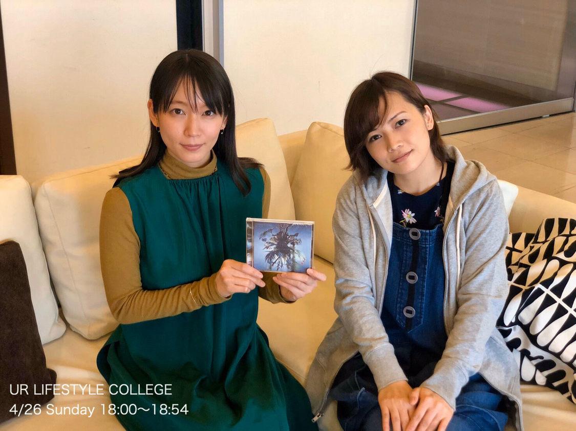 吉岡里帆×yui(FLOWER FLOWER)、4/26(日)J-WAVE『UR LIFESTYLE COLLEGE』で対談実現!