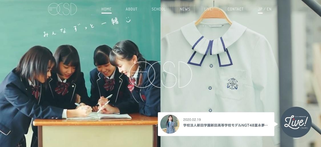 AKB48 下尾みう、高橋彩香、千葉恵里、西川怜、オサレカンパニーの学校メディア『O.C.S.D.LIVE!』インタビュー登場!