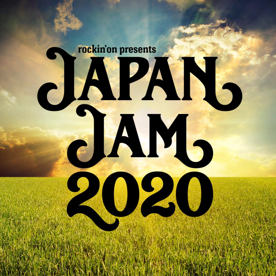 モーニング娘。'20、ももクロ、BiSH、アンジュルムら、<JフェスアプリでJAPAN JAM>参加決定!