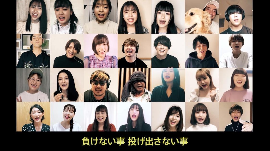 Chuning Candy、テーマパークガールら、大事MANブラザーズ「それが大事」替え歌テレワーク合唱動画公開!