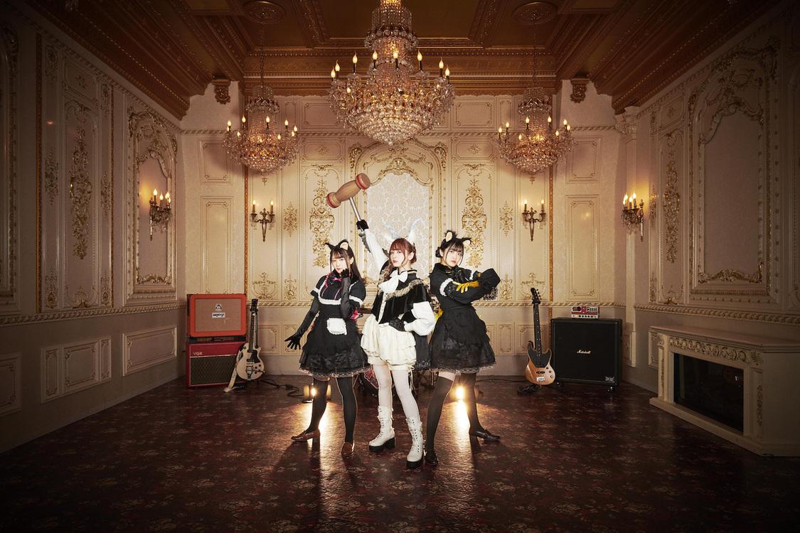 ×ジャパリ団、メジャーデビューAL『×・×・×』リリース! 公式サイト&Twitterも開設