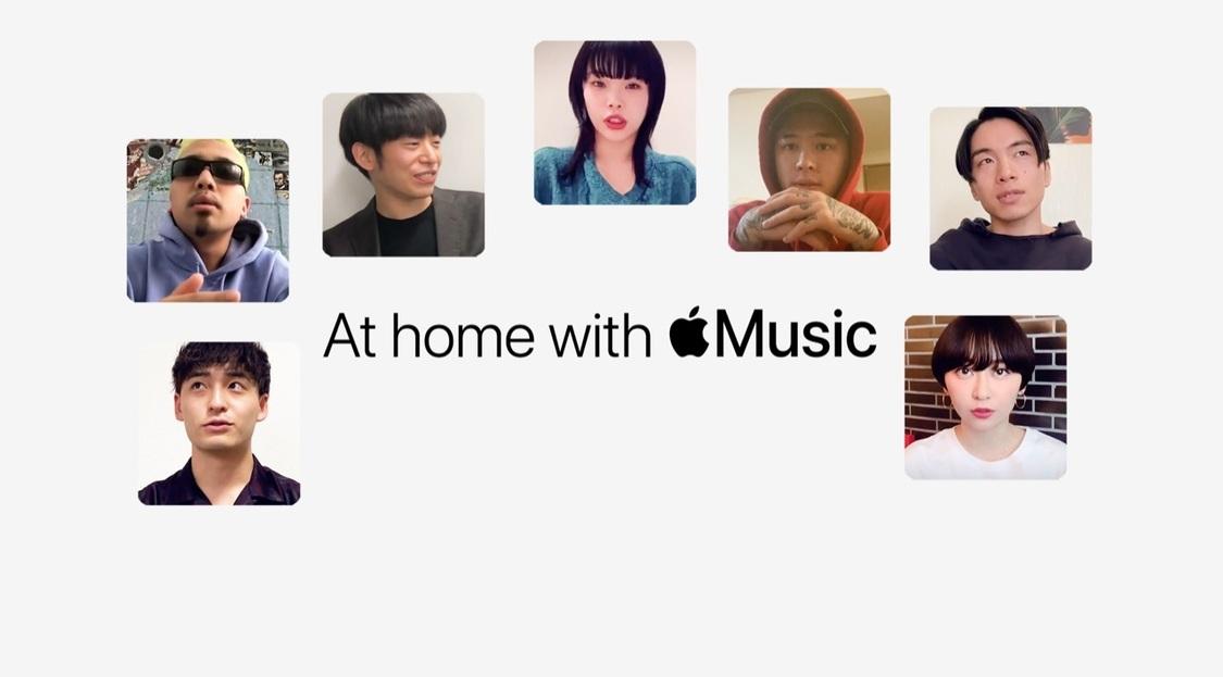 BiSH アイナ・ジ・エンドら7組参加、Apple Musicアーティスト自撮りビデオシリーズ第2弾公開!