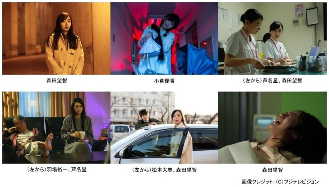 """小倉優香、FOD新作ホラー『あの子が生まれる・・・』 出演決定!""""謎の女""""を演じる"""