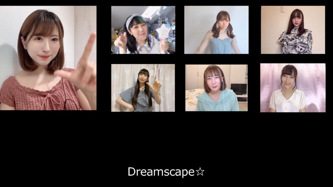 小桃音まい、桃井はるこ、アイカレ、桃レボ、「Dreamscape☆」リモート合唱動画公開!