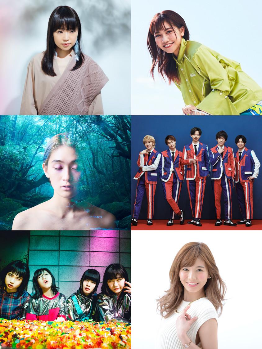 BiS、ほのから所属TSUBASAグループ、芸能業界初の完全リモートインターン募集!