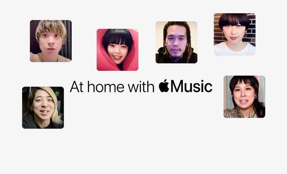BiSH アイナ・ジ・エンドら6組参加、Apple Musicアーティスト自撮りビデオシリーズ第3弾公開!