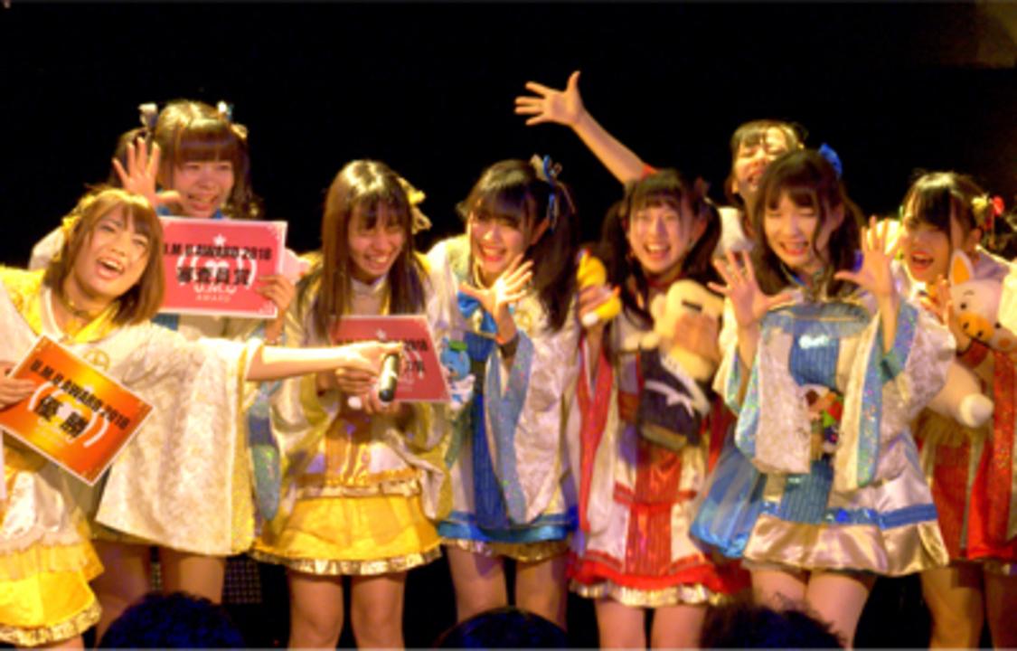 <U.M.Uアワード2018決勝大会>開催&今年のご当地アイドル日本一はS☆UTHERN CROSSに!