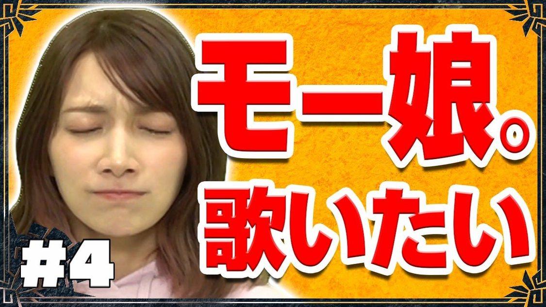 後藤真希、ゲーム実況中にプライベートを語る「この間久々にモーニング娘。とプッチモニと自分のソロを連続で歌いまくった」