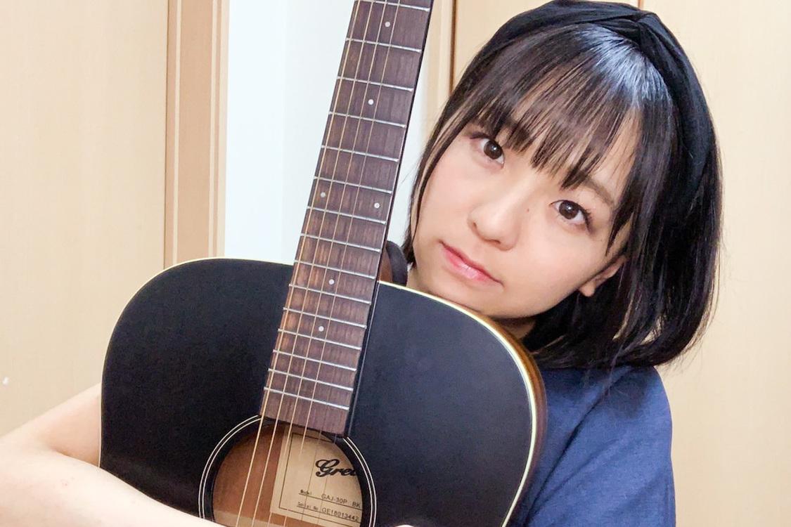 アプガ(2)鍛治島彩、アコギで『おうちソロライブ』生配信!自身作曲の新曲披露も