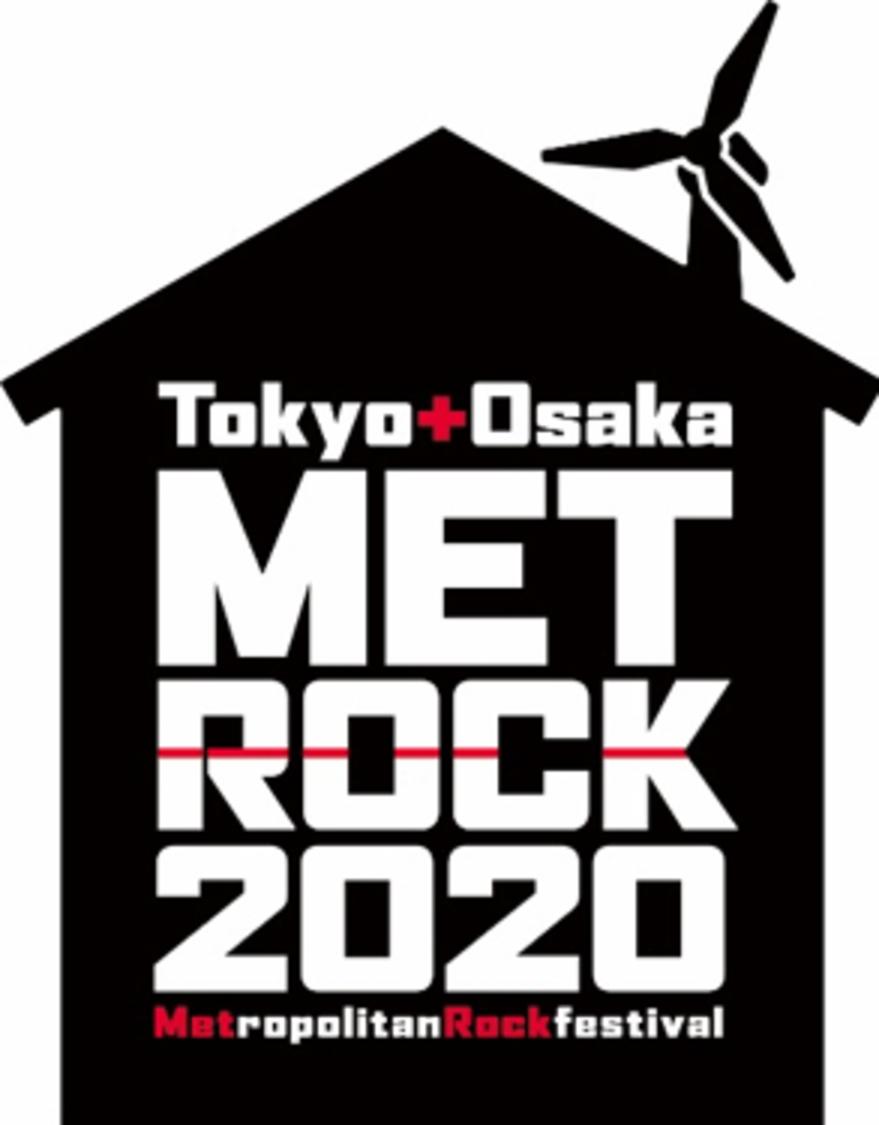 BiSH、山本彩ら出演『おうちでメトロック』放送決定!スペシャルコンテンツなどで11時間生放送