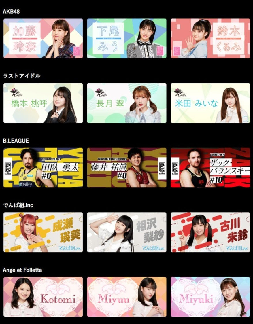 AKB48、でんぱ組、ラスアイ、イコラブらと歌って踊れるARアプリ『AR SQUARE』、<#家ナカARSQUAREコンテスト>開催!