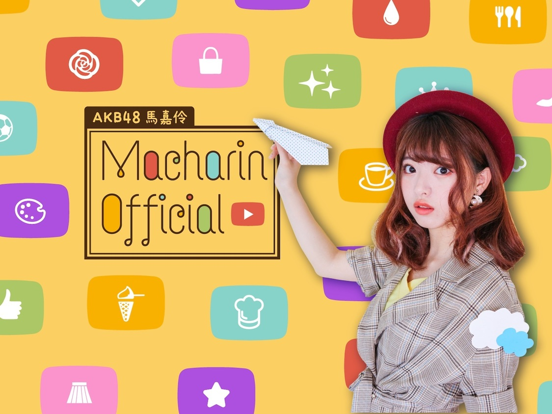 AKB48 馬嘉伶、新事務所JPEG所属&YouTubeチャンネル開設を発表!「日本と中華圏の架け橋になりたい」