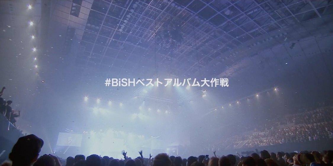 BiSH、初のベスト盤の緊急リリース決定+収益は全国のライブハウスに寄付
