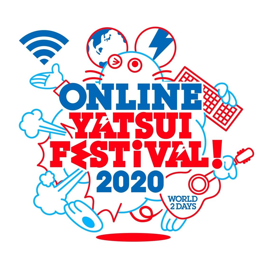 <ONLINE YATSUI FESTIVAL! 2020>、第1弾アーティストにNegicco、木下百花、meme tokyo.、眉村ちあきら決定!