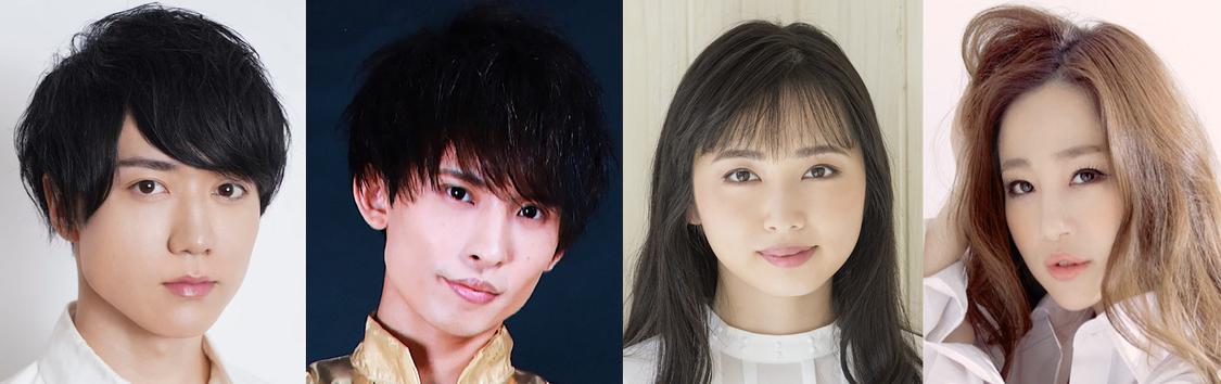 写真左より:田中晃平 / KOCKY(AI(R)️PEN) / 須藤茉麻 / Rilika