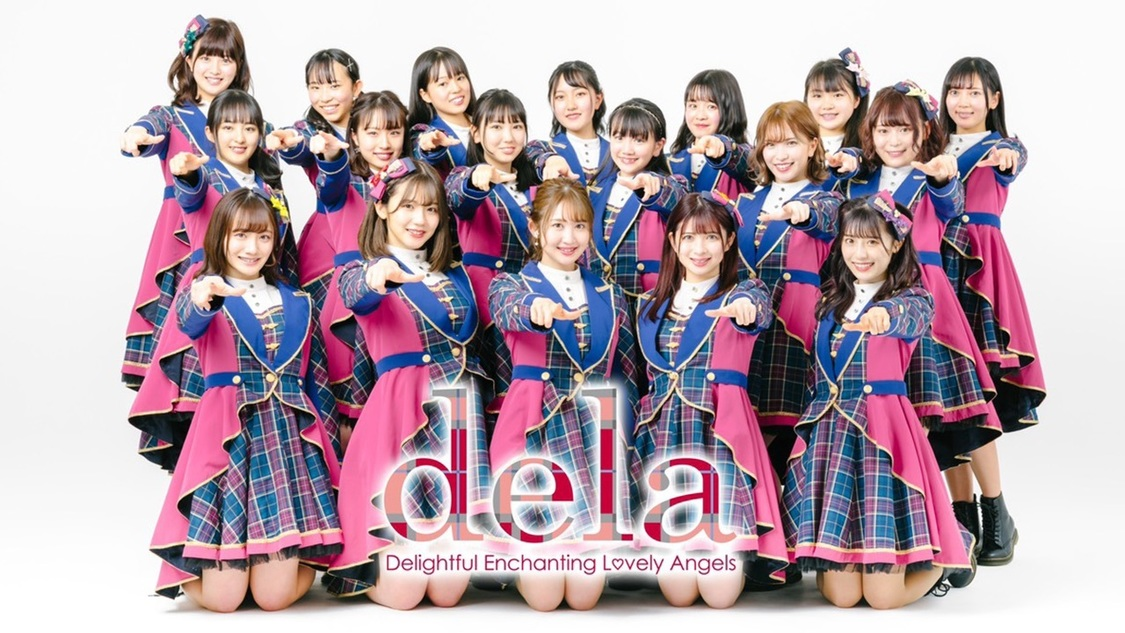 dela[インタビュー]ベスト盤『DELAX2〜dela best〜』配信スタート!「この1枚を聴けば今のdelaのことは伝わる」