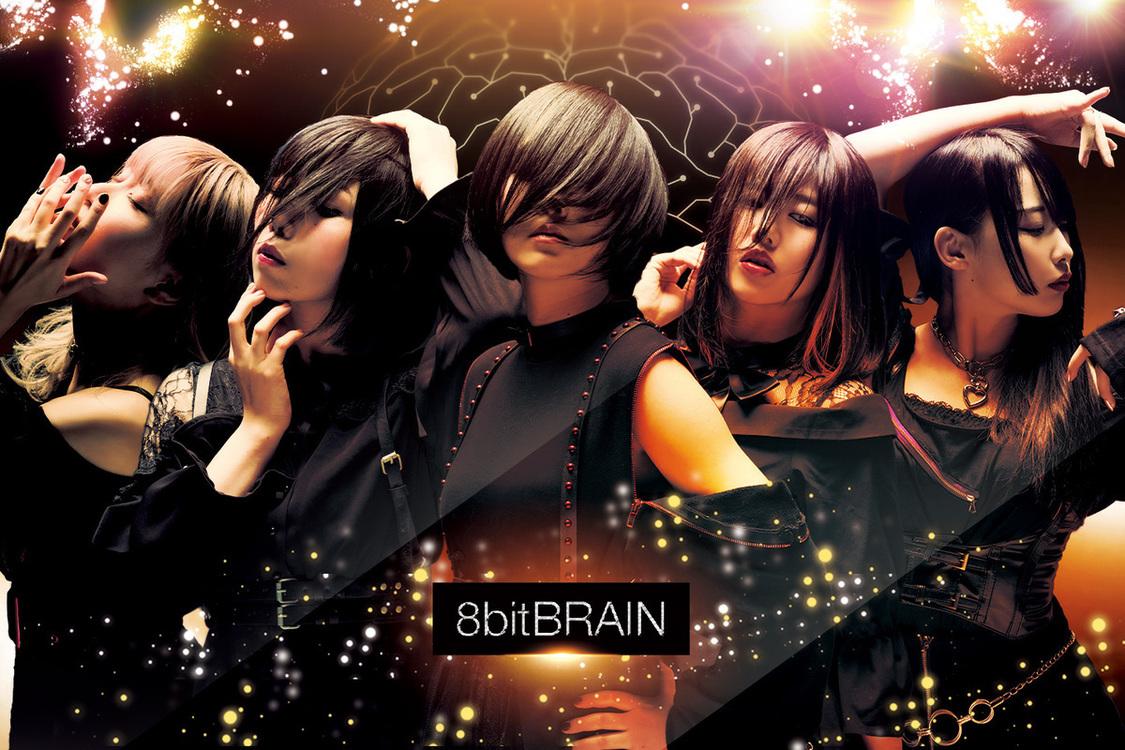 8bitBRAIN、メジャーデビューSG全曲試聴動画を公開!
