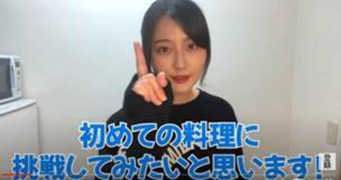 アプガ(仮)新井愛瞳、初めての料理に挑戦!「ひとりでできるもん!!」第2弾動画公開