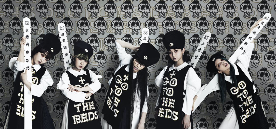 GO TO THE BEDS、1stフルAL詳細正式解禁!収録全12曲のトレイラー公開も