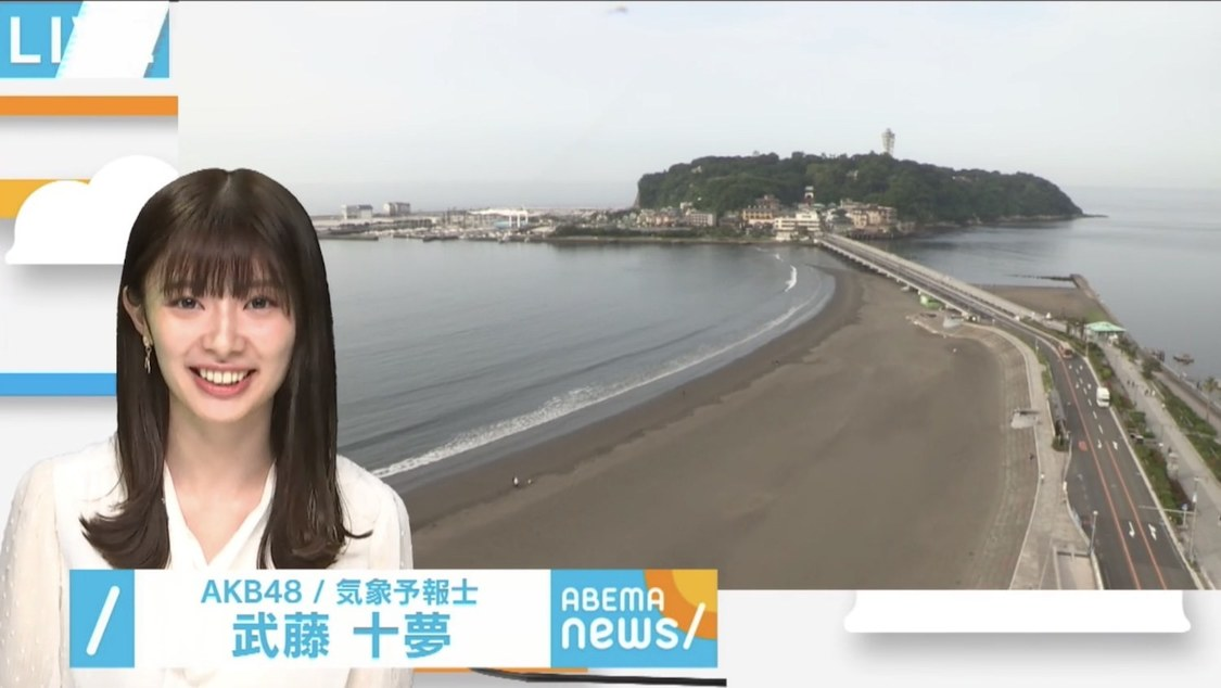 AKB48 武藤十夢((C)AbemaTV,Inc.)