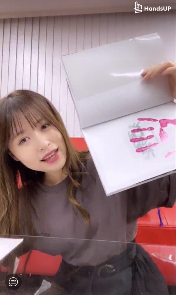 冨吉明日香、1st写真集『僕だけが知る花』発売記念オンライン手形会開催!