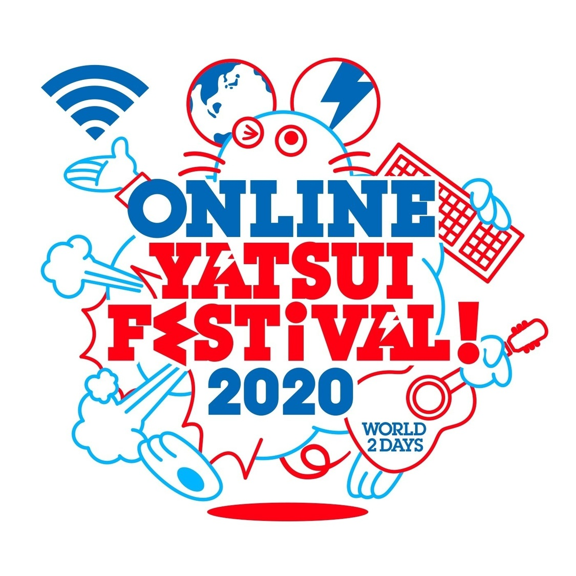 <ONLINE YATSUI FESTIVAL! 2020>、第3弾アーティストにエビ中、虹コン、まねきケチャ、吉川友、prediaら51組決定!