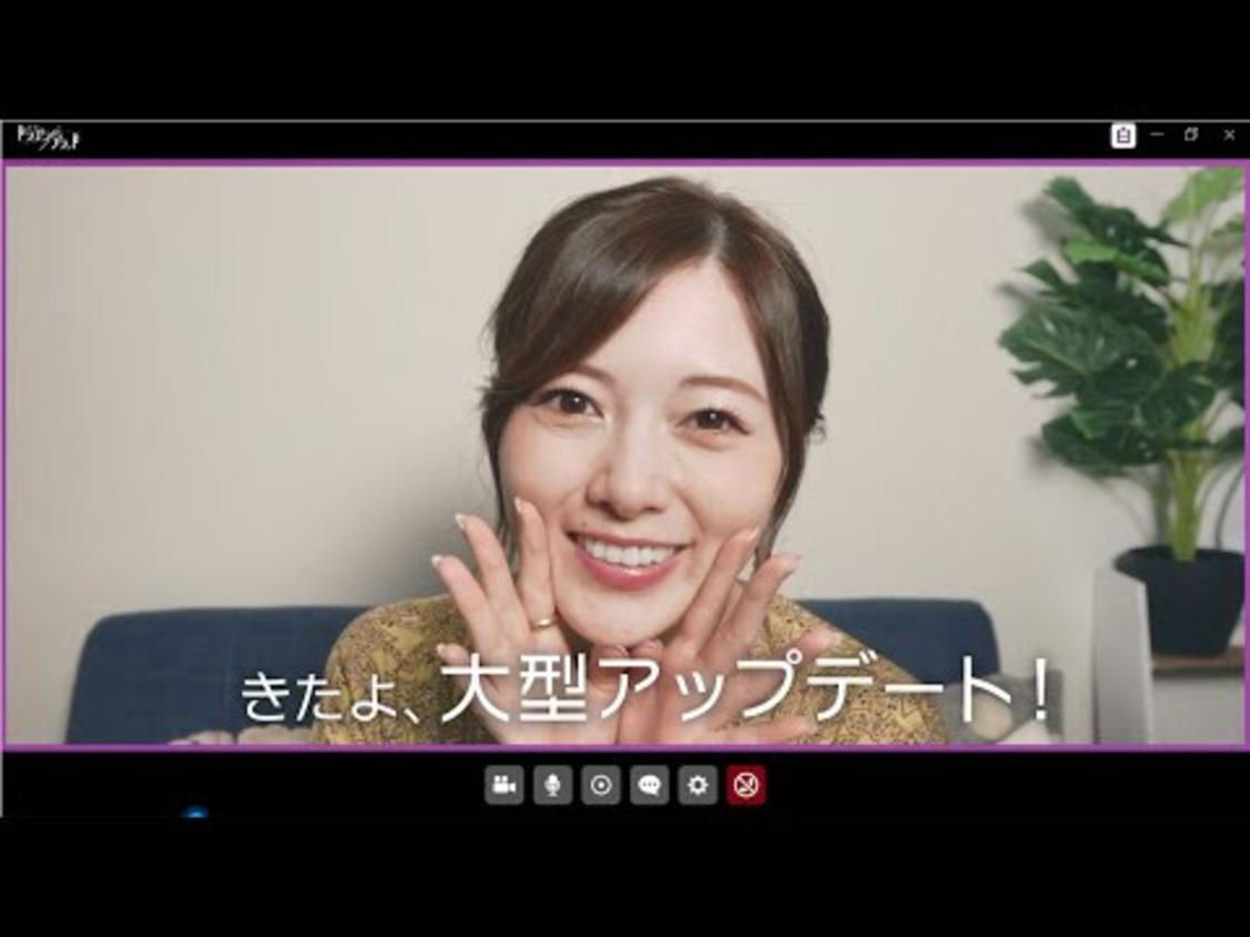白石麻衣、MMORPG『コード:ドラゴンブラッド』新機能紹介動画公開!