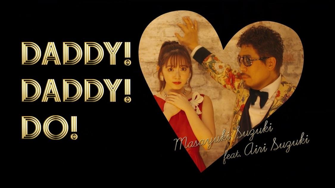 鈴木愛理、鈴木雅之とのデュエット曲がMV1,000万再生突破!「さらにファンキーにラブリーに歌って踊りたいと思います!」