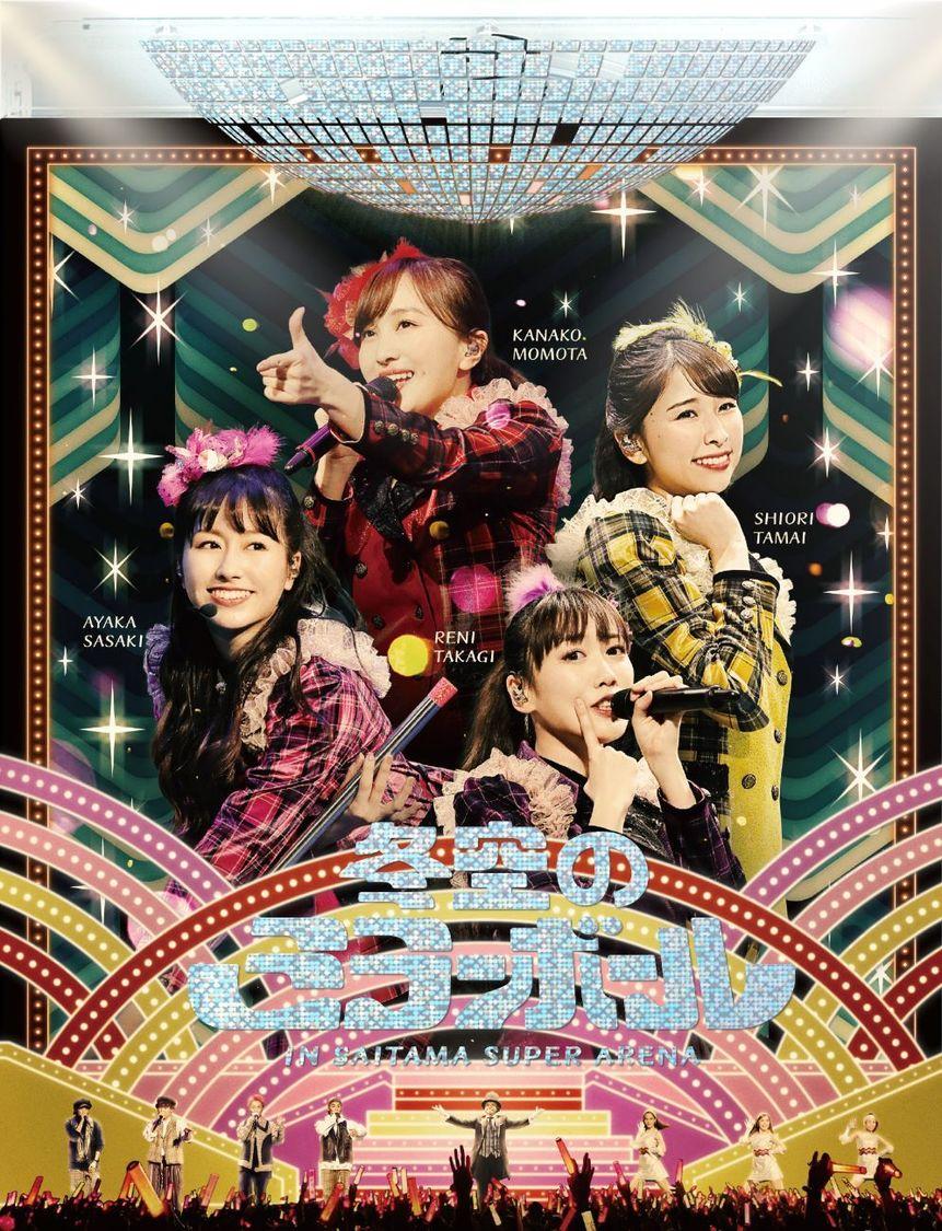 『ももいろクリスマス2019 〜冬空のミラーボール〜』LIVE Blu-ray