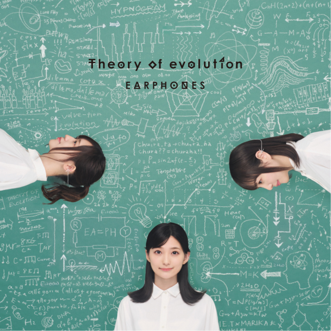 アルバム『Theory of evolution』通常盤