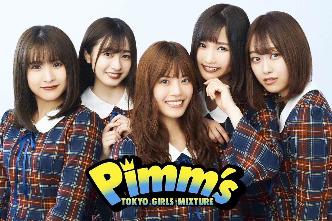 Pimm's、新体制初ライブを生配信!&新曲「BE ALL RIGHT」MV公開
