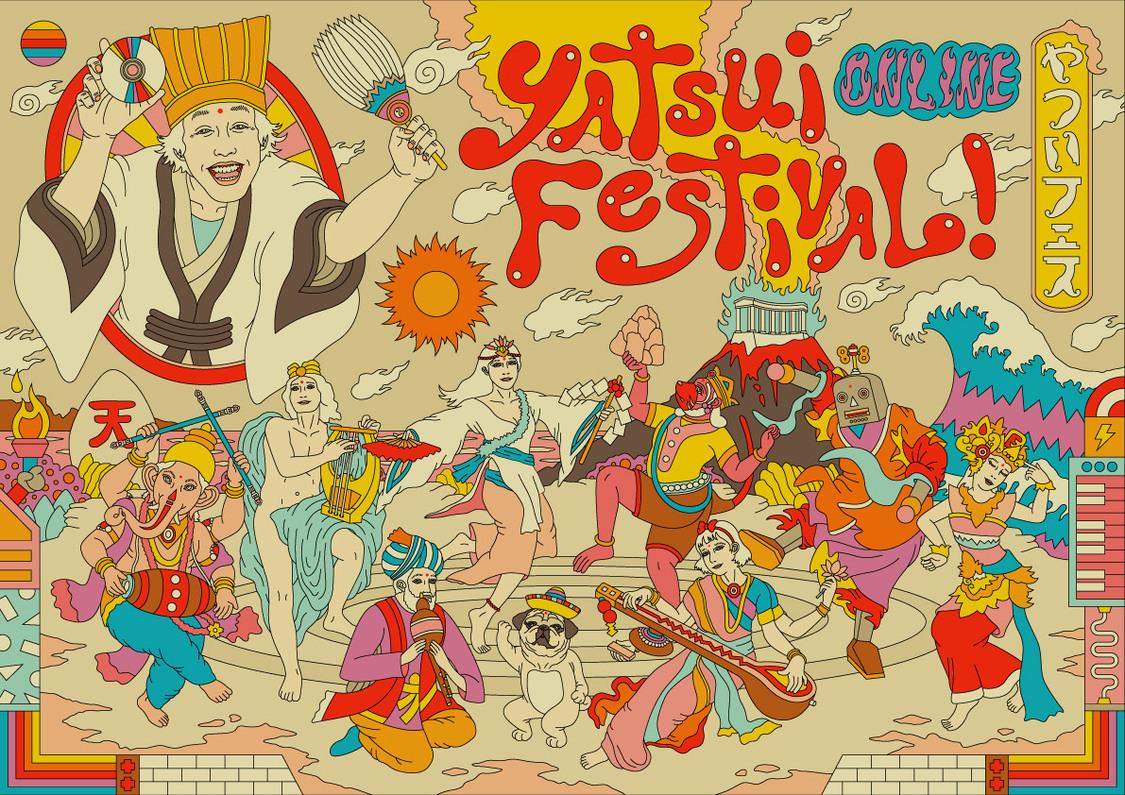 <ONLINE YATSUI FESTIVAL! 2020>最終出演アーティストに、フィロのス、リリスク、ばっしょーら34組+タイムテーブル発表!
