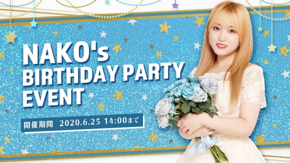 <NAKO's BIRTHDAY PARTY EVENT>