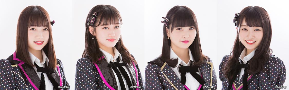 NMB48 東由樹、川上千尋、堀詩音、山本彩加、『ロードモバイル』ファン参加型パワーバトルに参戦!