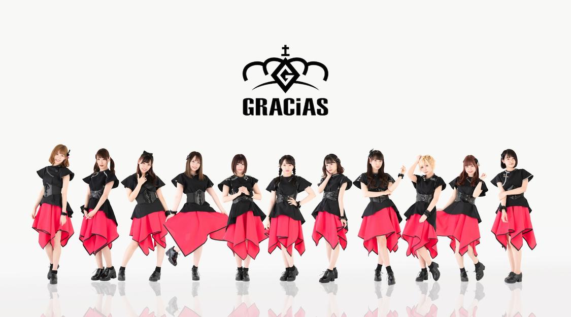 期間限定ユニット『GRACiAS』、桃色革命メンバーを中心に活動スタート「最高のありがとうをたくさんの人に届けたい」