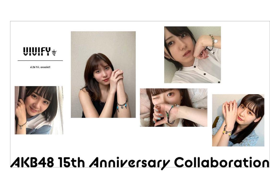 AKB48、オサレカンパニープロデュース15周年記念オフィシャルグッズ第3弾はVIVIFY!「季節問わず常に身につけてもらえるグッズを」