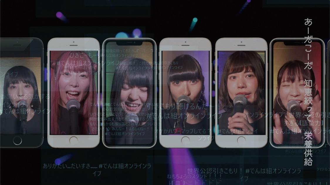 でんぱ組.inc、<THE FAMILY TOUR 2020 ONLINE>映像作品&ねもぺろ2nd SGリリース決定!