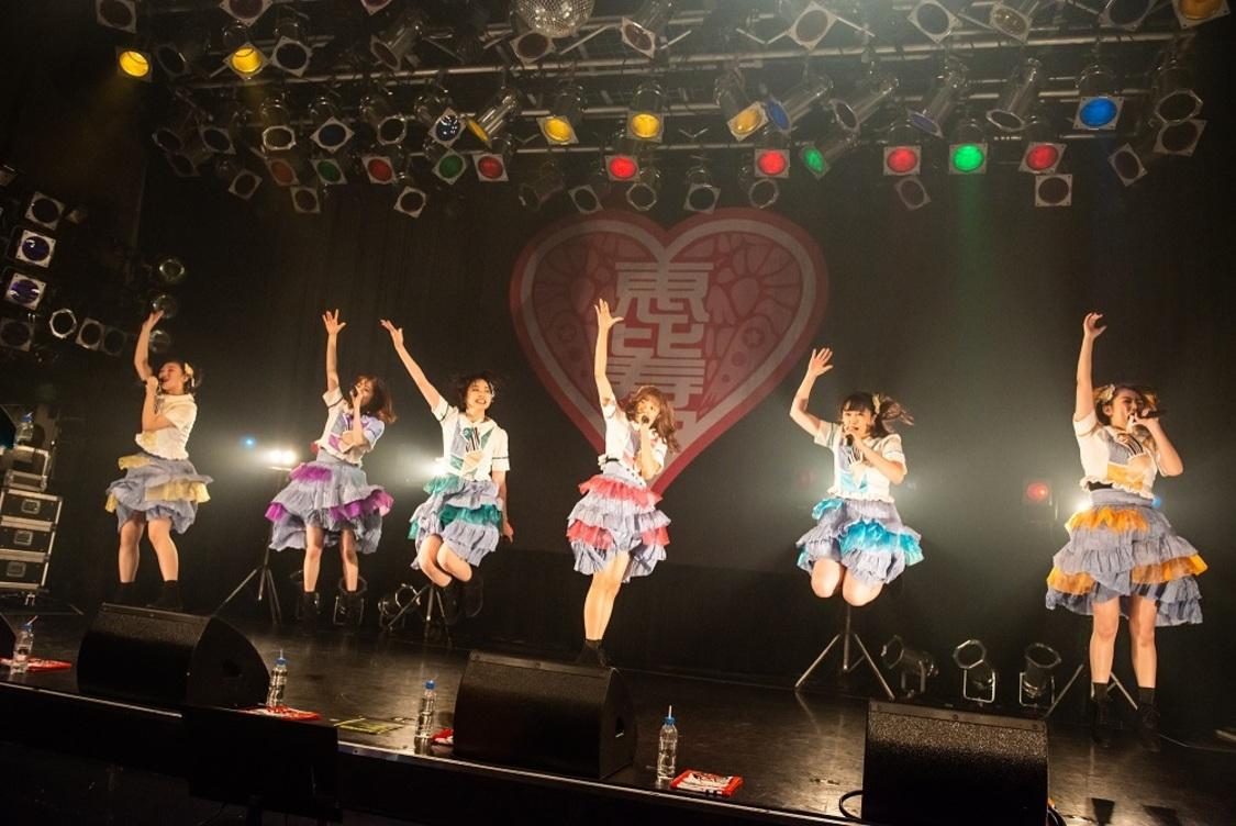 私立恵比寿中学<ONLINE YATSUI FESTIVAL! 2020>(2020年6月21日)