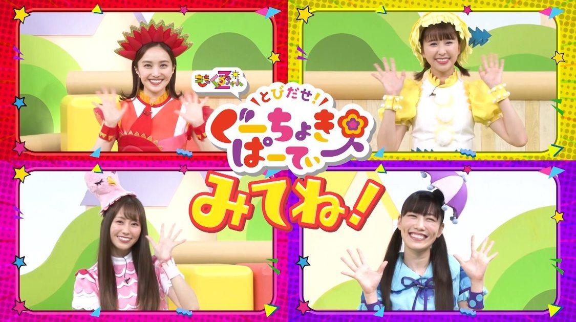 ももくろちゃんZ、新BD&DVD特典公開+番組人気コーナーをまとめた動画公開!