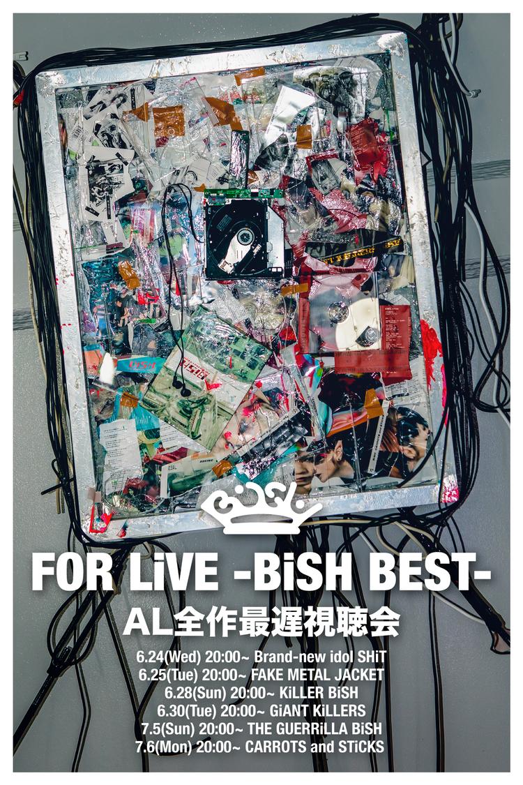 BiSH、メンバーがアルバムを通しで聴きながら実況する『AL全作最遅視聴会』開催決定!