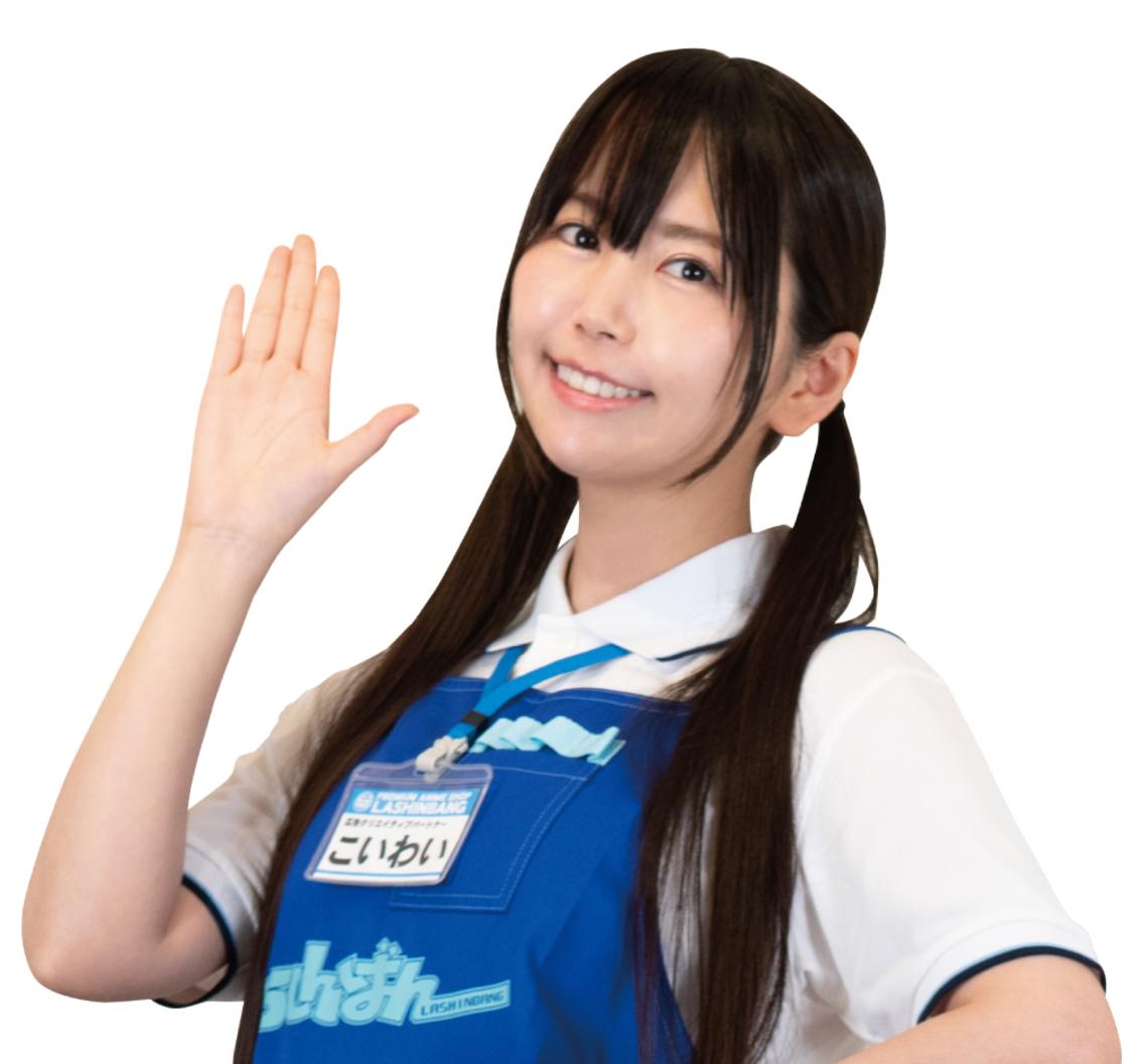 小岩井ことり、らしんばん店内放送ラジオの7月パーソナリティに決定!