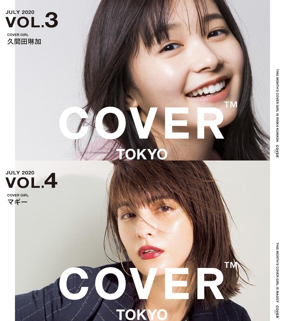 久間田琳加&マギー、ヘアサロン専門サイネージメディア『COVER』内企画「COVER GIRL」に登場!