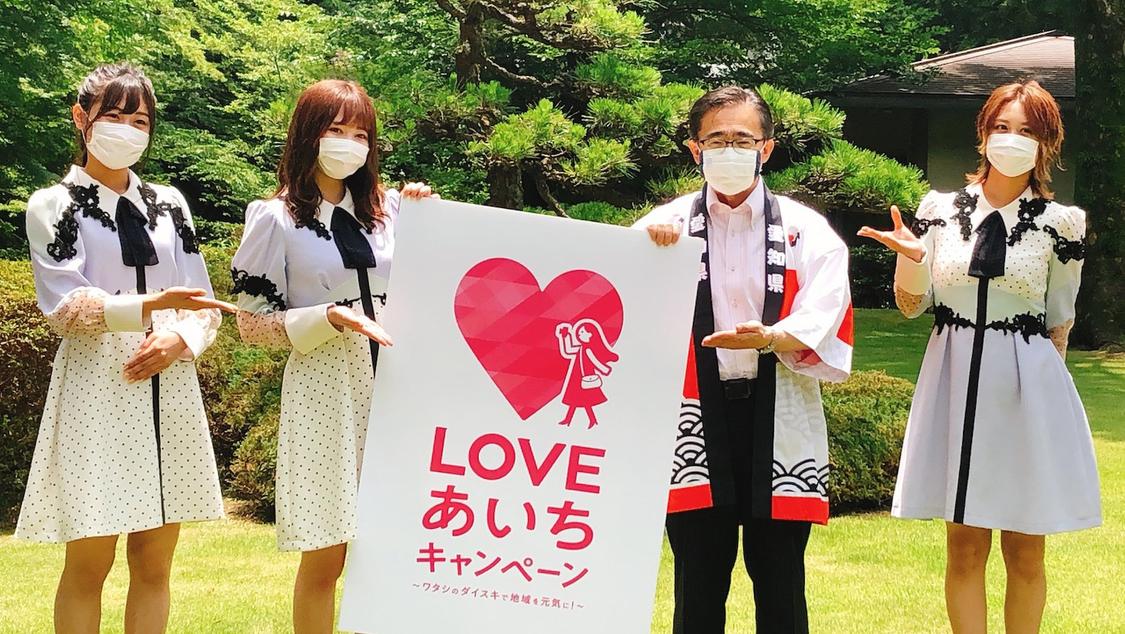 SKE48 愛知県知事訪問の様子 ©2020 Zest,Inc.