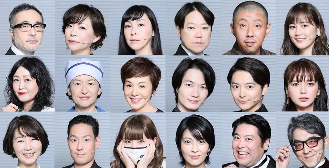 乃木坂46 生田絵梨花、WOWOW演劇プロジェクト出演!麻生久美子とミュージカル『キレイ』より「ケガレのテーマ」歌唱