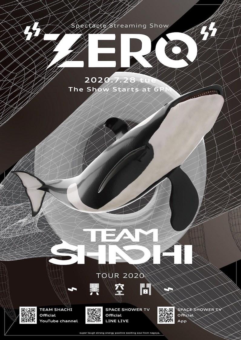 TEAM SHACHI、無観客ライブの詳細発表+告知ティーザー公開!